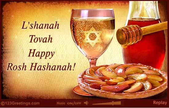 jewish new year 2