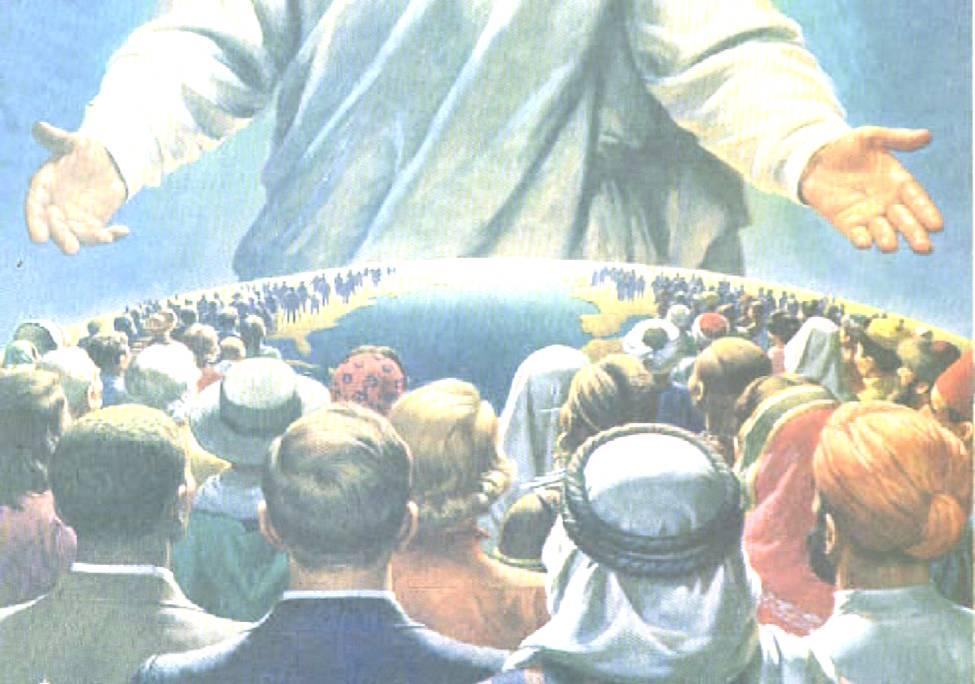revelation 14-7