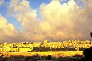 ISRAEL Yom HaHu