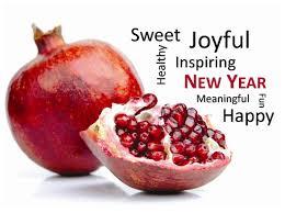 blessed rosh hashanah 2014
