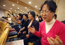 korean church pray