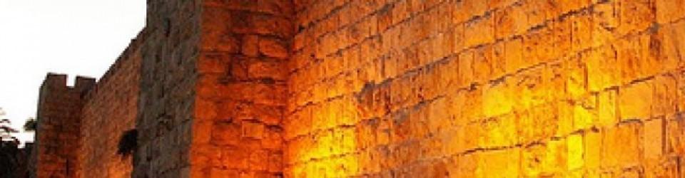 watchman on the walls Jerusalem